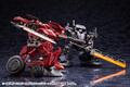 コトブキヤ「ヘキサギア」シリーズに、近接戦闘に特化した「バルクアーム・グランツ」カスタム機が登場!