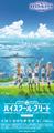 「劇場版 ハイスクール・フリート」新規カットを含む第2弾特報映像が公開!