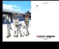 小林親弘などキャスト5名によるトークイベントも開催! アニメ「BEASTARS」と東武動物公園がコラボ!
