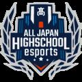 「第2回全国高校eスポーツ選手権」リーグ・オブ・レジェンド部門予選大会組み合わせ決定! 119チームが全国からエントリー