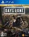 PS4オープンワールドサバイバルアクション「Days Gone」が廉価版シリーズ「Value Selection」で新登場!