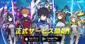 タクティクス・アニメーションRPG「revisions next stage」正式サービス開始! ログボキャンペーンなども実施中