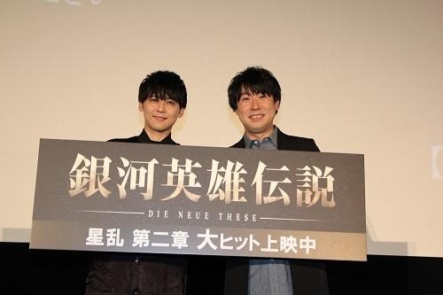 「銀河英雄伝説 DNT 星乱」 第二章上映記念舞台あいさつに鈴村健一、梶裕貴が登壇! コメントも到着