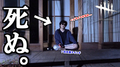 ハロウィン記念! 人気ホラーアクション「Dead by Daylight」Switch版をゲーム実況者・もこうさんがプレイする絶叫動画配信中!