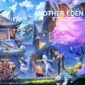 「アナザーエデン 時空を超える猫」が10/31アップデート。1/5にコンサートも開催決定!