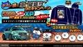 「にゃんこ大戦争」×「ストリートファイターV AE」コラボ決定!! 限定ガチャや限定ステージが登場