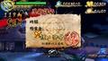 Switch向けスタイリッシュ忍者活劇アクション「退魔忍法帖~妖怪地獄変~」、10/31配信開始!!