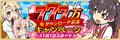 「刀使ノ巫女 刻みし一閃の燈火」、11/1より「777万ダウンロード記念キャンペーン」実施!