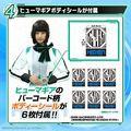 「仮面ライダーゼロワン」より、AIロボ「ヒューマギア」になりきれる「DXヒューマギアモジュール」発売!