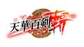 「天華百剣 -斬-」初のライブイベント「天華百剣 -斬- 音楽祭~繚乱の宴~」来年1月18日(土)に開催! イベントも続々決定!