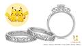 「ポケモン」から、オスとメスの「ピカチュウ」をモチーフにした婚約指輪&結婚指輪が本日11月5日(火)発売!!