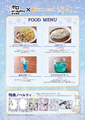 劇場版「Re:ゼロから始める異世界生活 氷結の絆」公開記念! EJアニメシアター新宿にて「コラボカフェ/ギャラリー」が開催!