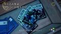 PS4 「シェンムーIII」、鈴木裕氏がやり込み要素を語るスペシャルインタビュー動画公開!