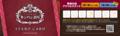 「モンハン酒場」にて「採取の秋!環境生物フェア」が11/13に開催決定!!