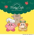 世界初! 星のカービィの常設テーマカフェ「カービィカフェ TOKYO」が12/12(木)より東京ソラマチ4階にオープン!