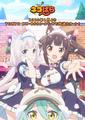 ゲーム「ネコぱら」、2020年1月よりアニメ放送スタート決定!