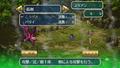 「ロマンシング サガ3」HDリマスター版、11/11本日配信開始! 最大20%OFFセールも実施中!