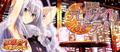 ソシャゲ版「ハイスクールD×D」にて、クエストベント「開演!デビルナイトパーティ」スタート!