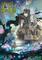 2020年1月放送のアニメ「ソマリと森の神様」の新PV&メインビジュアル公開! 追加キャストにTVア...