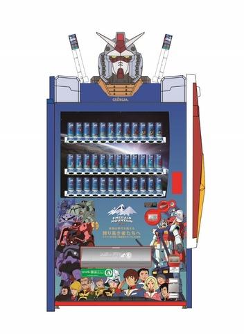 【あえて言おう、九州初であると!】自動販売機型ガンダムが九州初上陸!【悲しいけど、これって8日間限定なのよね】