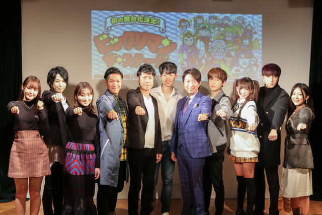 12/24開演の舞台「ビックリマン ~ザ☆ステージ~」。制作発表オフィシャルレポートが到着!