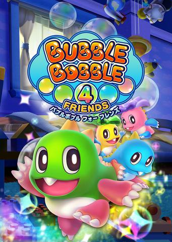 24年ぶりのバブルボブルシリーズ完全新作「バブルボブル 4 フレンズ」、Nintendo Switchで2020年2月に発売決定!