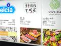 飲食や物販などのテナントが集結する「BiTO AKIBA」が11月20日より営業中! JR秋葉原駅電気街口近く