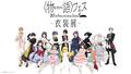「〈物語〉フェス ~10th Annivarsary Story~」、衣装展開催決定!「歌物語 LP BOX」ジャケット公開!