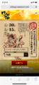 渋谷の街をまるごとワンピースの舞台にした、新感覚エンタテイメント。 「渋谷ワノ国」イベントが12/1に始動!