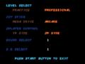 【メガドライブミニで大検証! 伝説の裏技チャレンジ! Vol.5】令和に改めて挑戦!「モンスターワールドⅣで一気に最強装備!」&「大魔界村で無敵に!」