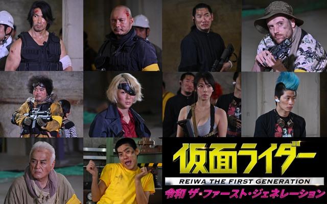 「仮面ライダー 令和 ザ・ファースト・ジェネレーション」、舞台俳優、個性派俳優、芸人からアイドルまで、追加キャスト発表!
