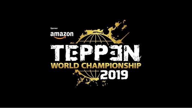 スマホ向けアプリ「TEPPEN」の世界大会に出場する代表者3名が決定! 観戦事前登録受付も開始