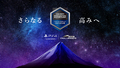 PS4「コール オブ デューティ モダン・ウォーフェア」の日本代表決定戦が開催! 優勝チームは世界大会への出場権を獲得
