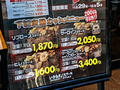 「いきなり!ステーキ」が創業6周年を記念して本日11月29日より7日間限定で「いい肉の日キャンペーン」を開催中!
