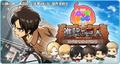 スマートフォンアプリゲーム「〈物語〉シリーズ ぷくぷく」、期間限定イベント「ぷくぷく×進撃の巨人 スペシャルイベント」開催中!