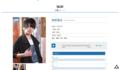 「賭ケグルイ」主演、「アイドルマスターSideM」出演の徳武竜也、声優廃業を発表!【いきなり!声優速報】