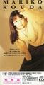 「ダーティペア COMPLETE Blu-ray BOX」発売記念! 原作者・高千穂遙×松本梨香(ケイ役)×國府田マリ子(ユリ役) 座談会!