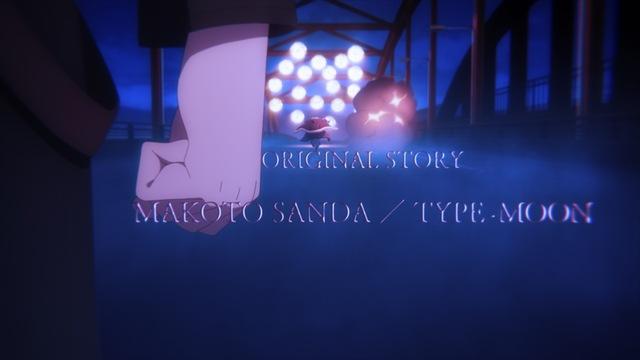 (C) 三田誠・TYPE-MOON / LEMPC