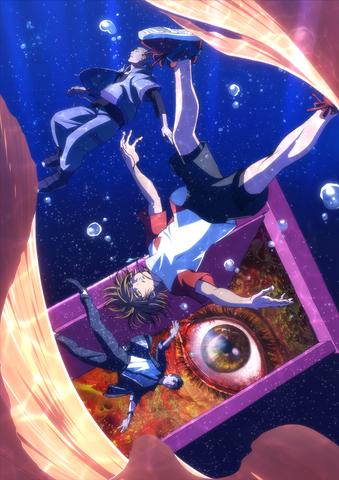 1月より放送の冬アニメ「pet」のEDテーマが「眩暈SIREN」の「image _____」に決定! ED楽曲が流れる最新PVも公開