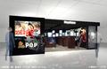 P.O.Pワンピースシリーズなどメガハウスの最新フィギュアが羽田空港に再集結!「メガハウス ポップアップストア in羽田空港」第2弾、12/6より開催!!