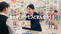 岡田将生&ハライチ澤部佑出演!「ポケットモンスター ソード・シールド」新TVCMシリーズ3篇が12/7より順次放送開始