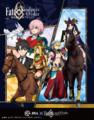 JRAとTVアニメ「Fate/Grand Order-絶対魔獣戦線バビロニア‐」がコラボ! 人気キャラの新録ボイスを聞けるスペシャルムービなど公開