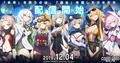DMM GAMES、ゾンビ世界で美少女たちが戦う新感覚スマホRPG「CODE:SEED -星火ノ唄-」のサービス開始!