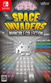 Switch用「スペースインベーダー インヴィンシブルコレクション」、収録タイトル2本を追加発表!