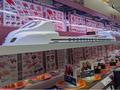 回転寿司「海鮮三崎港 秋葉原店」が12月2日OPEN! 「ファミリーマート外神田三丁目店」跡地 ※12/5追記「本鮪『三貫盛』」の写真を追加