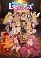TVアニメ「異種族レビュアーズ」、2020年1月11日(土)より放送開始! ムフフなお店の嬢たちを描いたPVが公開!!