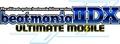 人気アーケードゲーム「beatmania IIDX」がスマホアプリ「beatmania IIDX ULTIMATE MOBILE」として登場