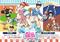 """「銀魂」がアニメイトカフェとコラボ""""! 万事屋をイメージしたスイーツなどが食べられるカフェが池袋・神戸三宮・名古屋に登場"""