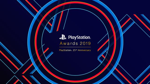 「PlayStation Awards 2019」受賞タイトル発表! PlayStation Storeキャンペーンも実施