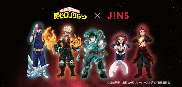 「僕のヒーローアカデミア×JINS」コラボ再始動! 第1弾ラインナップは1年A組のヒーロー5名! 第2弾はヴィランに決定!